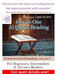 Quran reading practise